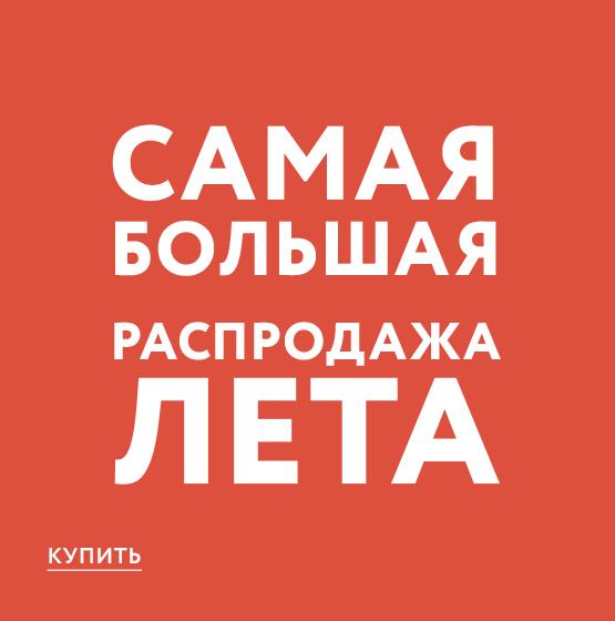 2b06f8f11 Сайт Gloria Jeans | Глория Джинс | Интернет-магазин одежды, доставка по  всей России