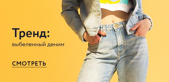 935230b6de1 Сайт Gloria Jeans