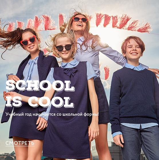d1e7a8285 Сайт Gloria Jeans   Глория Джинс   Интернет-магазин одежды, доставка по всей  России
