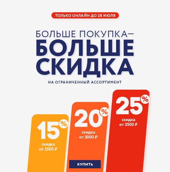 93ab664bcb65b Сайт Gloria Jeans | Глория Джинс | Интернет-магазин одежды, доставка по  всей России