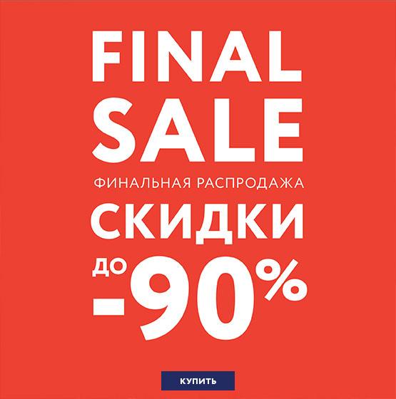 058545ffc07c4 Сайт Gloria Jeans | Глория Джинс | Интернет-магазин одежды, доставка по  всей России
