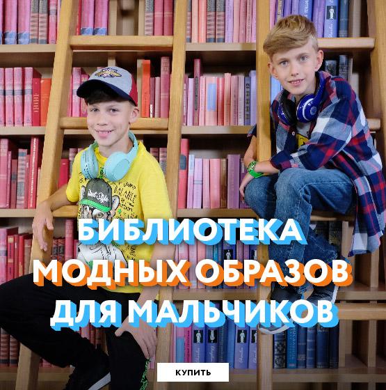36925bcc5feb Сайт Gloria Jeans | Глория Джинс | Интернет-магазин одежды, доставка по  всей России