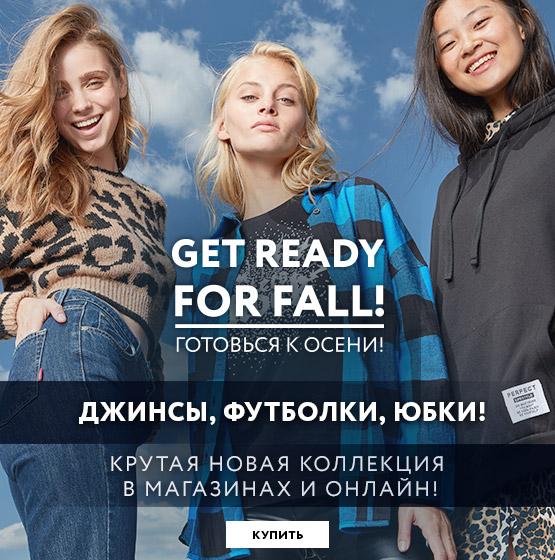 056b43986316 Сайт Gloria Jeans | Глория Джинс | Интернет-магазин одежды, доставка по  всей России