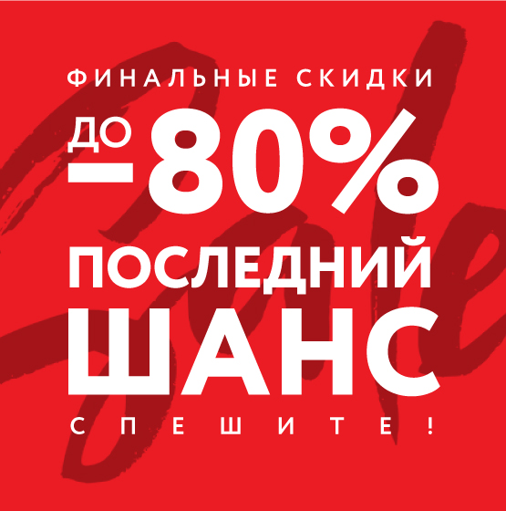 Сайт Gloria Jeans   Глория Джинс   Интернет-магазин одежды, доставка по  всей России 9214b23878b